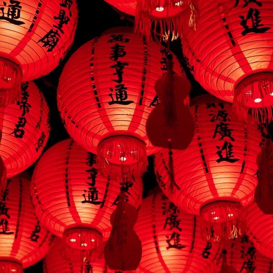 Curso online de chino práctico